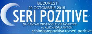 Seara-pozitiva-Alexandru-Anton-20.10.2015